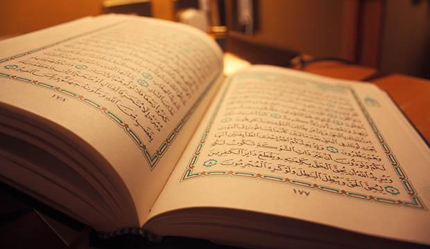 El Corán está escrito en vocabulario árabe clásico