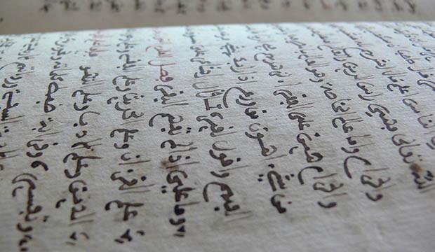 El Arabe Marroqui Y Algunas Nociones De Vocabulario