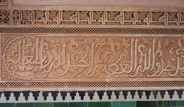 letras del abecedario árabe procedentes del versos del corán en las paredes de una madraza