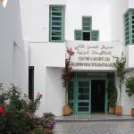 Asilah. Centro Hassan II
