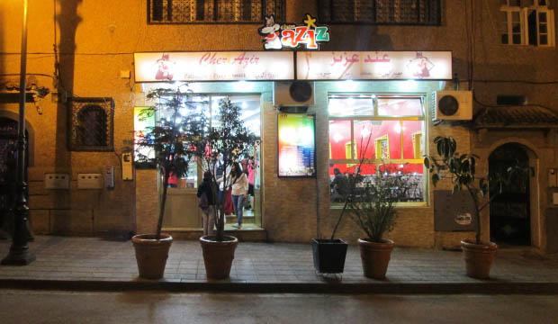 Uno de los restaurantes en Chaouen recomendados de cómida rápida es el Chez Aziz
