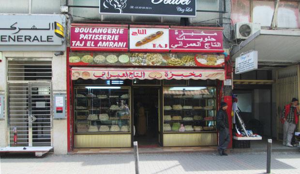Si queréis comprar dulces en Tánger os recomiendo el Taj el Amrani