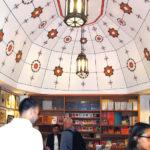 Jardines Majorelle. Librería