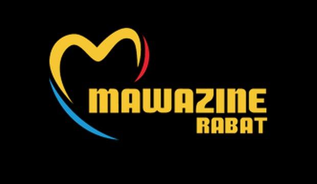 Mawazine 2019 en Rabat (Marruecos)