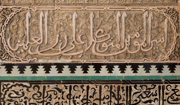Un curso de árabe es una buena forma de ampliar tus posibilidades laborales