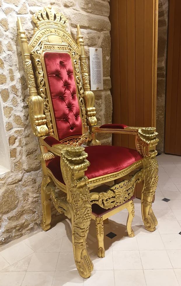 En el Museo de la Memoria Judía en Essaouira se expone un trono de circuncisión