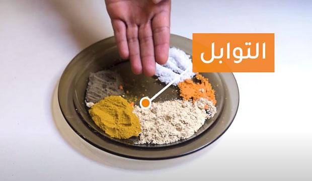 El petit chef Hamza sube recetas como la pizza, así como algunas propias de la cocina tradicional marroquí como la tanjia
