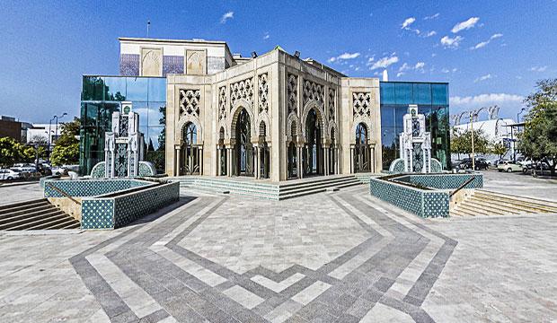 Pabellón de Marruecos de la Expo 92 y Fundación Tres Culturas del Mediterráneo