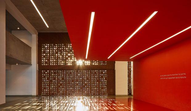 Muro del Conocimiento. Arquitectura contemporánea de Marruecos