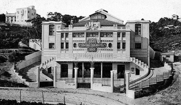 Fachada del Gran Teatro Cervantes de Tánger en su época de esplendor