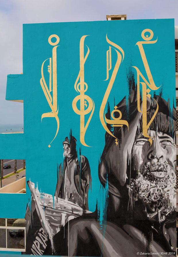 Jidar, toiles de rue se ha convertido en un festival de referencia para las nuevas generaciones de artistas urbanos
