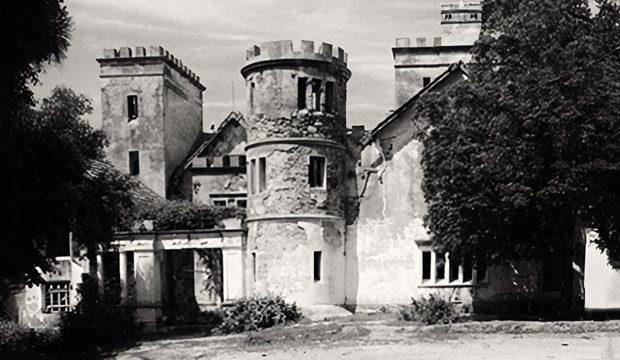 villa Aidonia, también conocida como villa Perdicaris, Park Rmilat, bosque Rmilat, bosque Perdicaris o parque Perdicaris