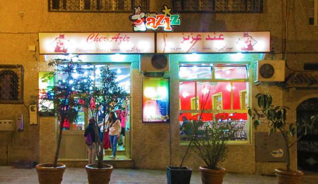 Uno de los lugares recomendados donde comer en Chefchaouen es Chez Aziz