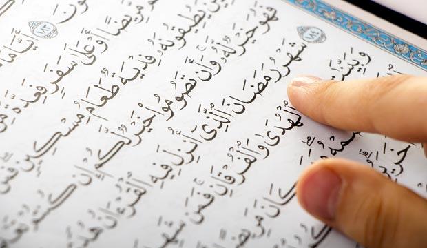 Alfabeto árabe o alifato. Orígenes, historia y curiosidades