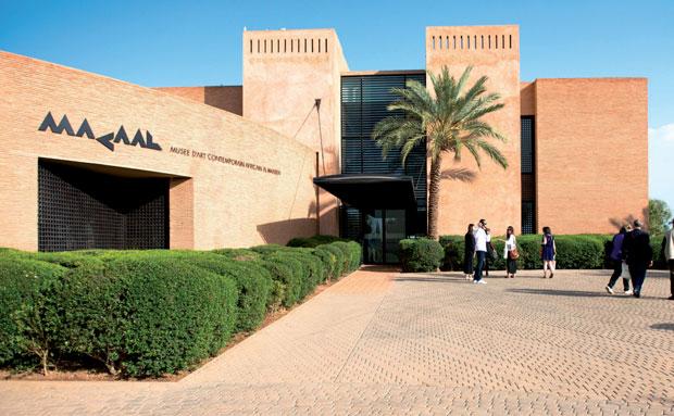 Museo Al Maaden de Arte Africano Contemporáneo fue inaugurado en 2018 en Marrakech